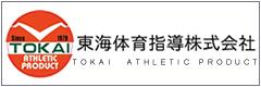東海体育指導株式会社